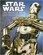 """Anche a un'epopea come quella di """"Star Wars"""" si può applicare la teoria del mito di Joseph Campbell."""