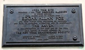 La targa che si trova sul lato est della 84th Street.