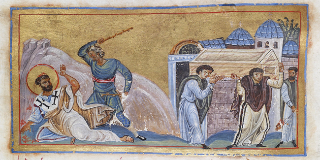 Culto delle reliquie in epoca bizantina